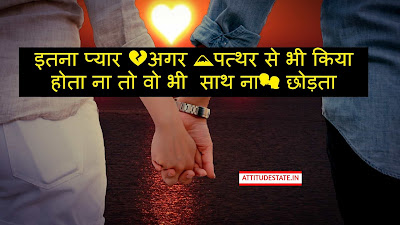 heart touching quotes in hindi in one line