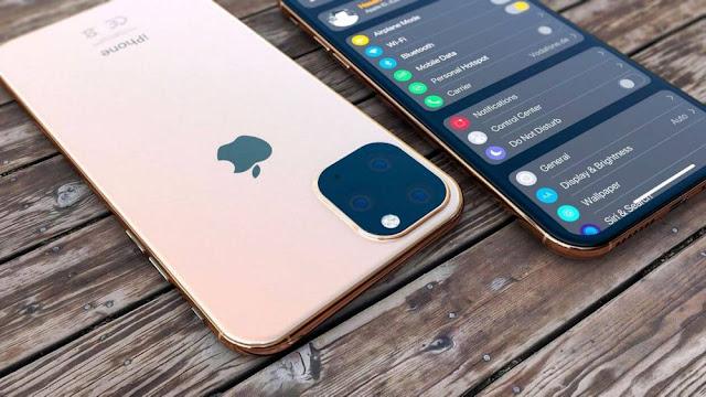 حماية هاتفك الايفون  iPhone