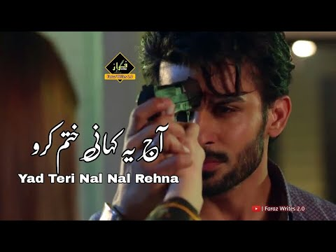 Aj Ye Kahani Khatam Deep Lines  New Sad Whatsapp Status  Pakistani Whatsapp Status