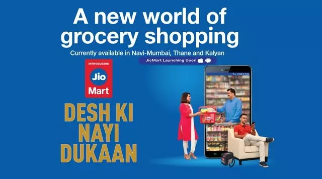Reliance_Grocery_Store_Jio_Mart
