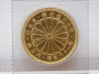 昭和60年10万円金貨(純金)をお買い取り致しました