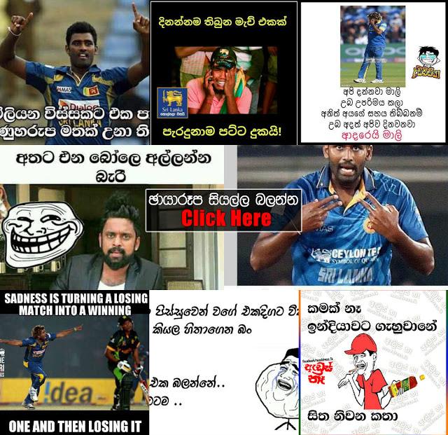 http://www.photo.gossip-lankanews.com/2017/06/pakistan-beat-sri-lanka-to-set-up-semi.html