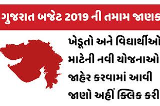 Gujarat Budget 2019-20 Declared By go. Finance minister Nitinbhai patel
