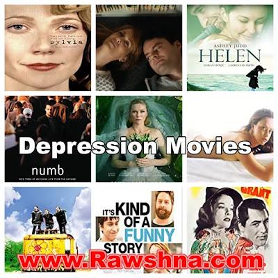 افضل افلام الاكتئاب على الاطلاق