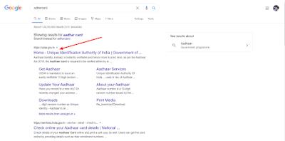 Search adhar Card