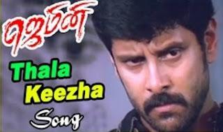 Gemini Movie Scenes | Title Credits | Thala Keezha Song | Vikram fights goons | Kalabhavan Mani