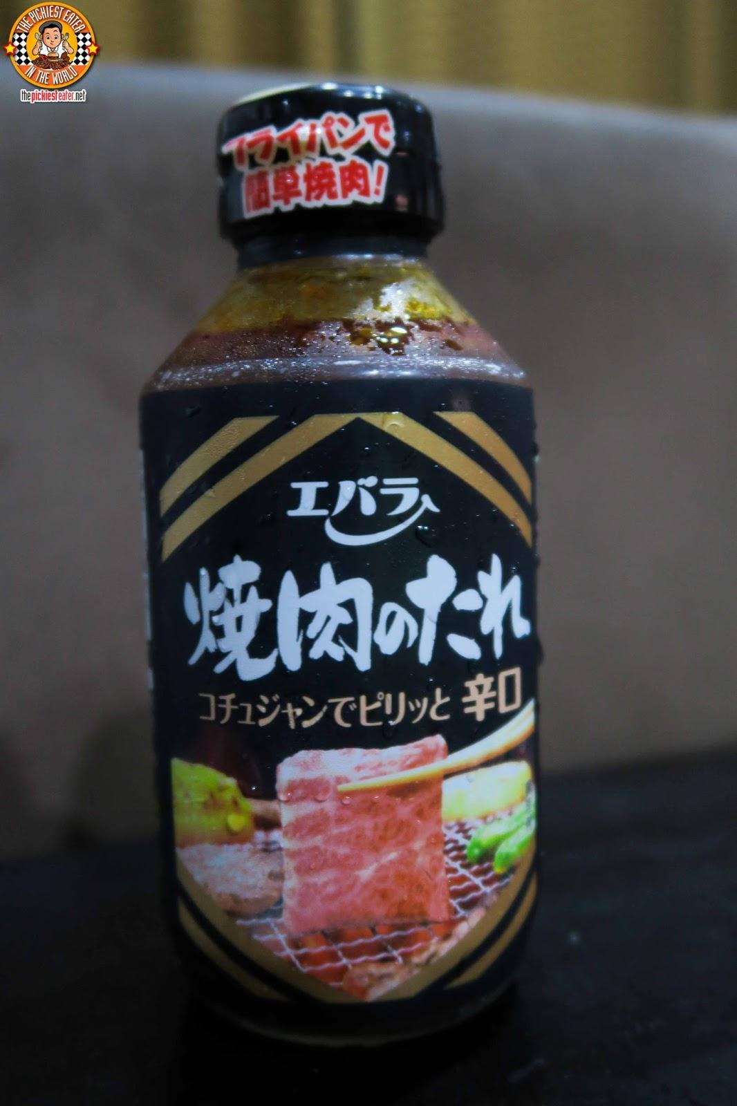 Sakoro.Steak.Philippines-4.JPG