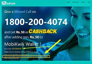 Get Rs.100 Mobile, DTH Recharge / Bill Payment for Rs.50 @ Mobikwik (Valid till Today Only)