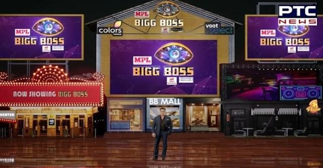 बिग्ग बॉस सीजन १४ कंटेस्टेंट्स लिस्ट:3rd october 2020 को शुरू होगा बिग्ग बॉस २०२०
