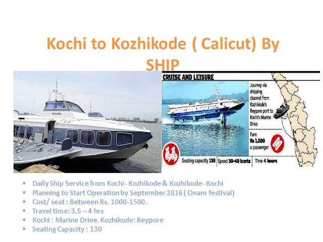 Kochi to Calicut Passenger Ship Service Details, Cochin (kochi) to Calicut Non Stop Daily Ship Service