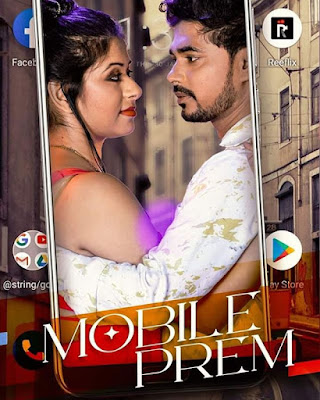 Mobile Prem Ree Flix short film