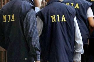 NIA ने जम्मू कश्मीर के बारामुला में मारे छापे, कई अहम सुराग हाथ लगे, फल व्यापारी गिरफ्तार