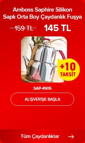 SAP-4905