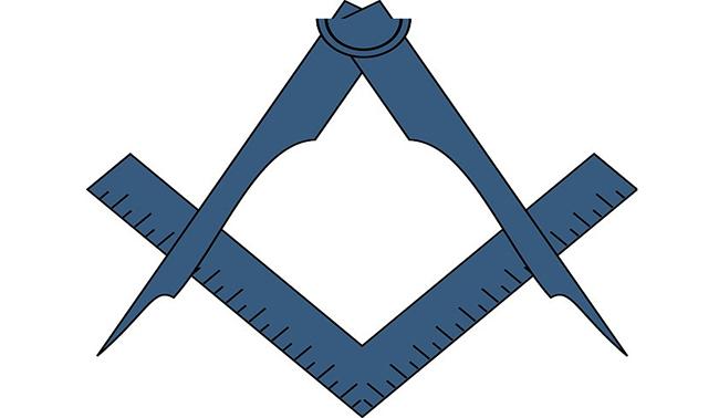 Escuadra y Compás como Simbología