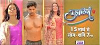 Colors TV Drama show Udaariyaan Serial wiki timings, Today's Schedule Barc or TRP rating this week, Full Star Cast list of Udaariyaan