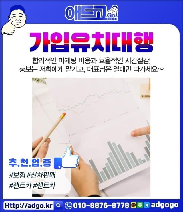 송파국내화장품업체