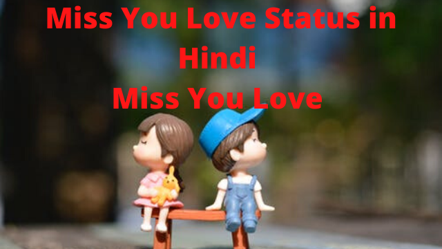 Miss You Love Status in Hindi, Miss u quotes,Miss You Status