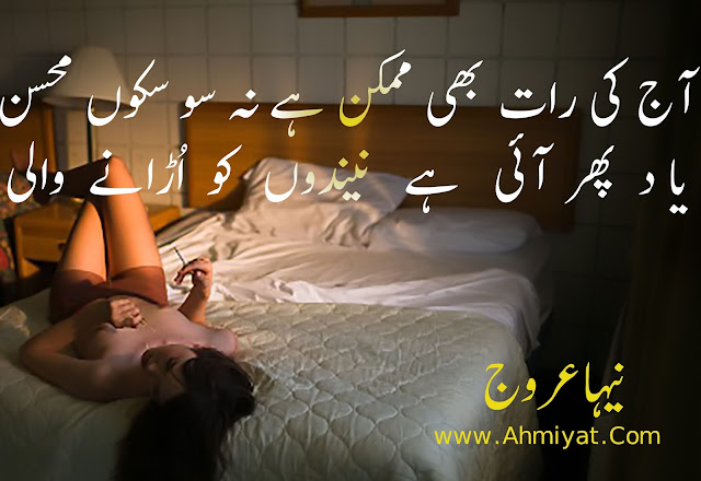 heart touching urdu poetry , sad urdu poetry
