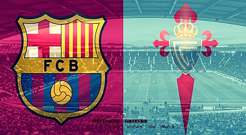 بث مباشر مباراة برشلونة وسيلتا فيغو  فى الدوري الإسباني