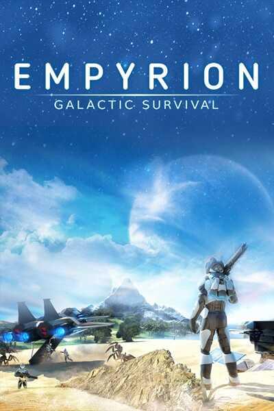 โหลดเกมส์ [Pc] Empyrion - Galactic Survival