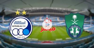 مشاهدة مباراة الاهلي واستقلال طهران 23-9-2020 بث مباشر في الدوري السعودي