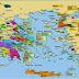 Το ντοκουμέντο του Ομήρου: Ο κατάλογος με τις πόλεις και τα πλοία που πήραν μέρος στον τρωικό πόλεμο [εικόνες]