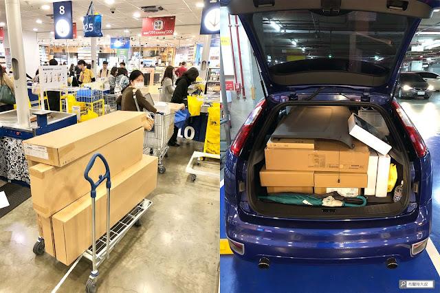 【大叔生活】居家生活大改造 (feat. IKEA & Nitori) - IKEA 滿載而歸