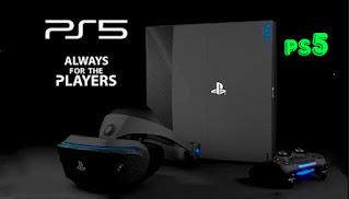 الجديد في نظام ألعاب  الفيديو القادم Playstation  من سوني.