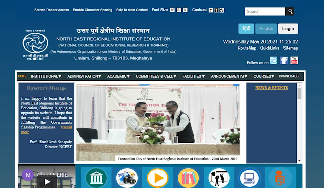 NERIE Umiam B.Ed Admission 2021: Online Application