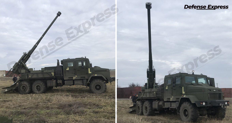 Excalibur Army поставила Україні 155-мм боєприпаси для проведення повного циклу випробувань САУ Богдана