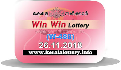 "KeralaLottery.info, ""kerala lottery result 26 11 2018 Win Win W 488"", kerala lottery result 26-11-2018, win win lottery results, kerala lottery result today win win, win win lottery result, kerala lottery result win win today, kerala lottery win win today result, win winkerala lottery result, win win lottery W 488 results 26-11-2018, win win lottery w-488, live win win lottery W-488, 26.11.2018, win win lottery, kerala lottery today result win win, win win lottery (W-488) 26/11/2018, today win win lottery result, win win lottery today result 26-11-2018, win win lottery results today 26 11 2018, kerala lottery result 26.11.2018 win-win lottery w 488, win win lottery, win win lottery today result, win win lottery result yesterday, winwin lottery w-488, win win lottery 26.11.2018 today kerala lottery result win win, kerala lottery results today win win, win win lottery today, today lottery result win win, win win lottery result today, kerala lottery result live, kerala lottery bumper result, kerala lottery result yesterday, kerala lottery result today, kerala online lottery results, kerala lottery draw, kerala lottery results, kerala state lottery today, kerala lottare, kerala lottery result, lottery today, kerala lottery today draw result, kerala lottery online purchase, kerala lottery online buy, buy kerala lottery online, kerala lottery tomorrow prediction lucky winning guessing number, kerala lottery, kl result,  yesterday lottery results, lotteries results, keralalotteries, kerala lottery, keralalotteryresult, kerala lottery result, kerala lottery result live, kerala lottery today, kerala lottery result today, kerala lottery"
