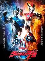 Assistir Ultraman R/B Online