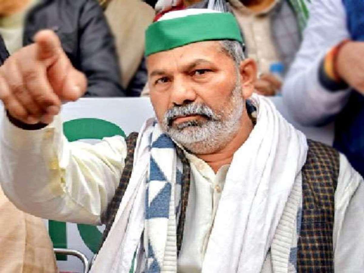 राकेश टिकैत ने किसान बिलॉ के मुद्दे पर अमेरिकी राष्ट्रपति से की अपील