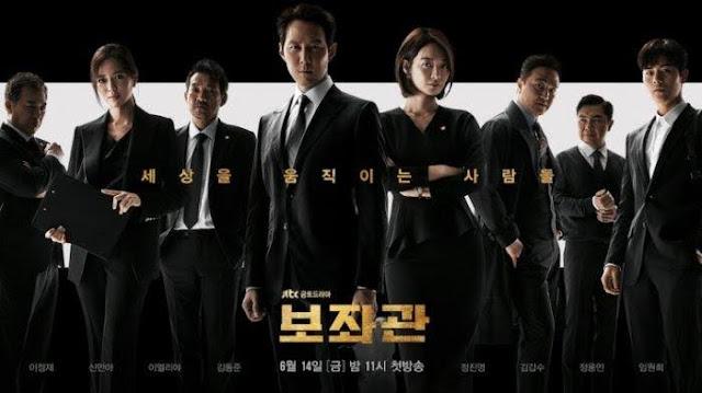 Download Drama Korea  Chief of Staff Batch Subtitle Indonesia