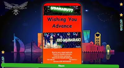 eid mubarak script download