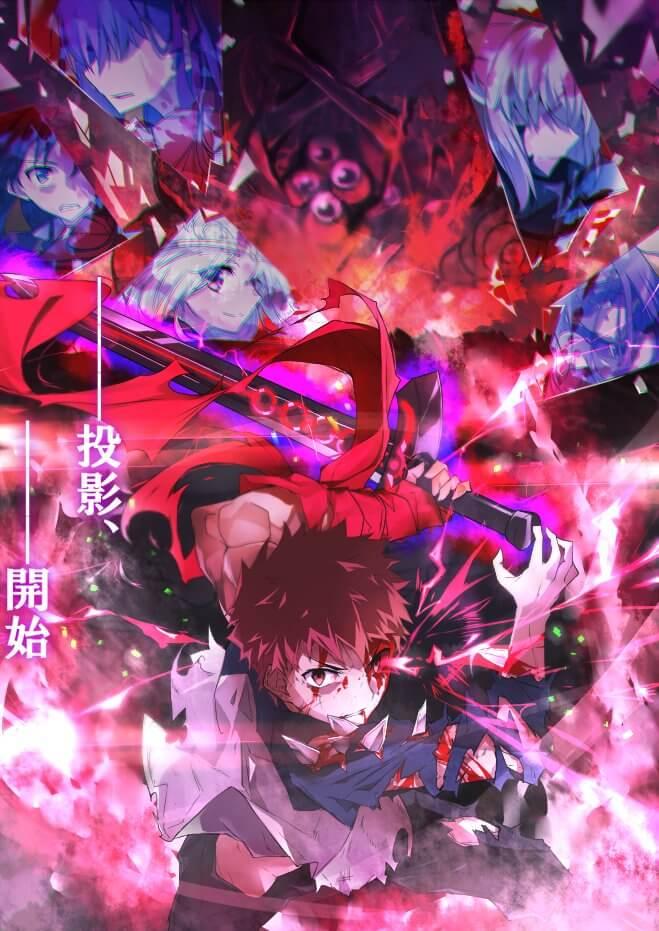 فيلم انمى Fate Stay Night Heaven's Feel II Lost Butterfly الثانى بلوراي 1080p مترجم كامل اون لاين