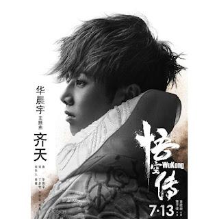 Hua Chen Yu 华晨宇 - Qi Tian 齊天 Lyrics with Pinyin
