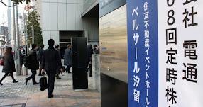 Requisitos para acceder a becas universitarias en Japón - www.pe.emb-japan.go.jp