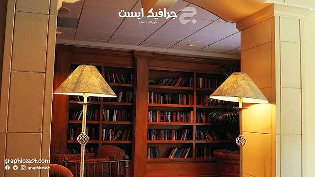 الكتب شكلها بيكون حلو في المكتبة