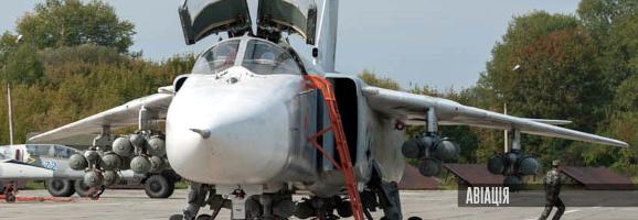 фото літака Су-24М