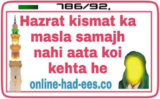 _Hazrat kismat ka masla samajh nahi aata koi kehta he 2020