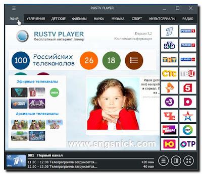 RusTV player 3.2 - Кнопка Предпросмотр