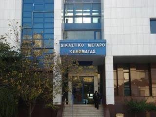 Την αναστολή λειτουργίας των ακροατηρίων για ένα μήνα θα ζητήσει ο Δικηγορικός Σύλλογος Καλαμάτας