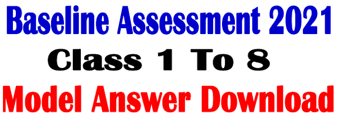 Baseline Assessment 2021-22 Model Answer Download   सत्र 2021-22 के बेसलाइन आंकलन का मॉडल उत्तर डाउनलोड करें
