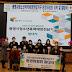 광명시, '청소년폭력예방전담기구 운영위원회' 구성