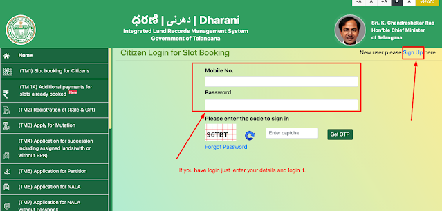 Dharani Website register