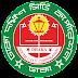 Dhaka South City corporation BSC and Diploma ( Civil /Mechanical/Electrical)  Engineer Job 2021
