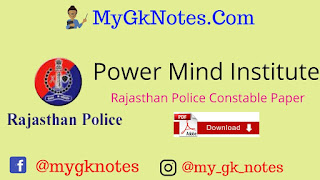 Rajasthan Police Paper PDF In Hindi