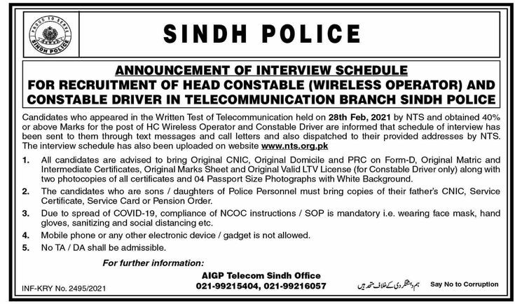 Sindh Police Announcement Of Interview Schedule For Recruitment Of Head Constable (Wireless Operator) And Constable Driver In Telecommunication Branch Sindh Police ! Download Slips Via NTS
