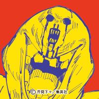 呪術廻戦 血塗(けちず)